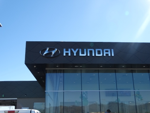 surprise-hyundai_36